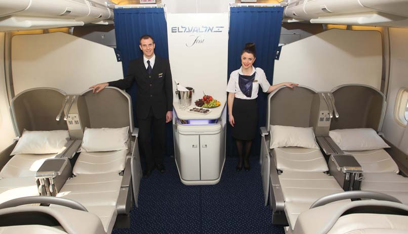 El Al's First Class product. Source: El Al