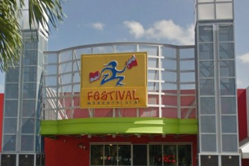 Pompano Beach Festival Marketplace is expanding - photo courtesy Google