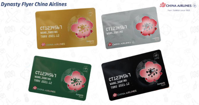 Dynasty Flyer China Airlines