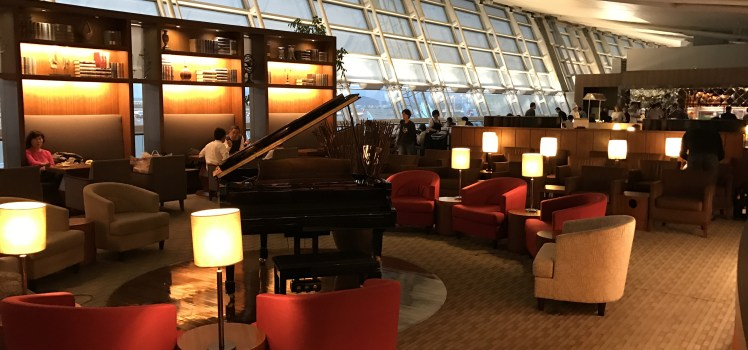 Asiana Airlines Seoul business class lounge