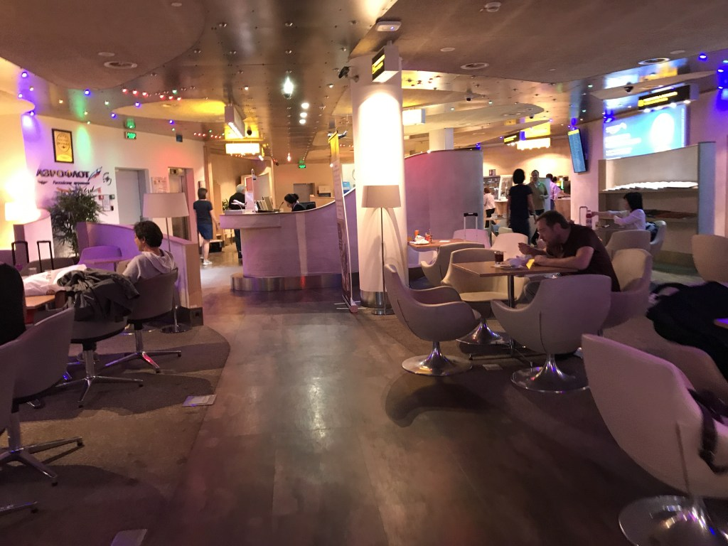 Jazz Business Lounge