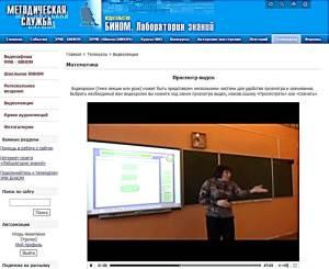 Урок Математики 11