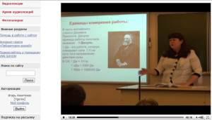 Урок физики11