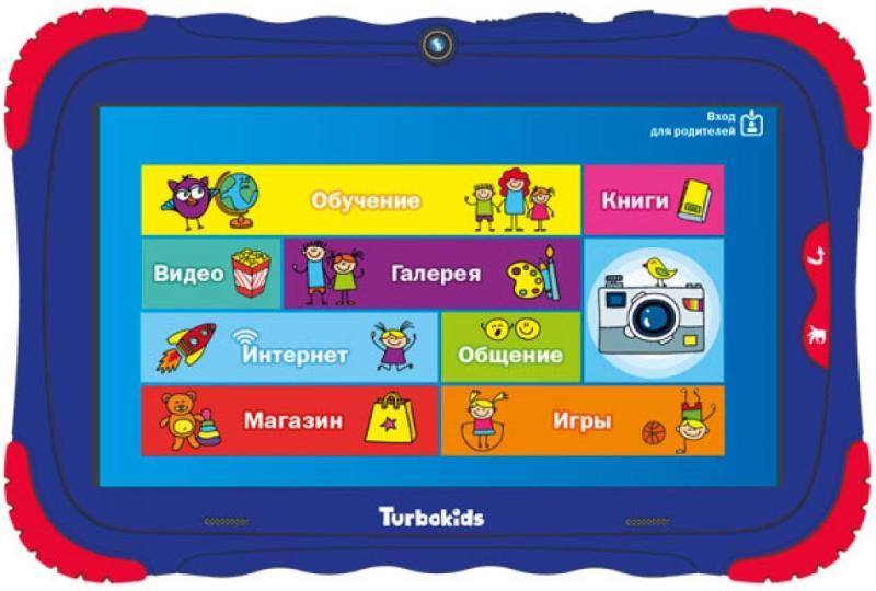 TurboKids S5 16Gb