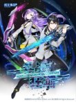 battle-frenzy-light-novel-23316