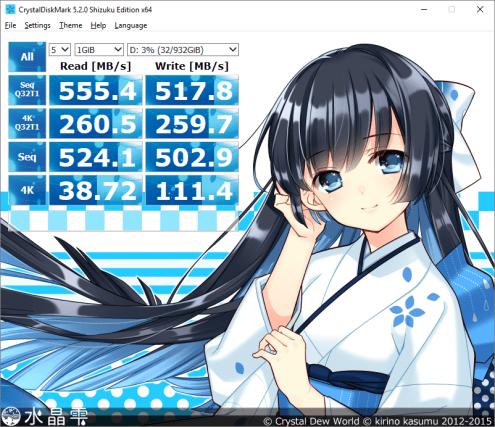 western-digital-blue-ssd-1tb-8