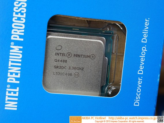 intel-i3-pentium-skylake-12