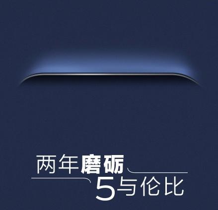 vivo-xplay-5-dual-curved-screen