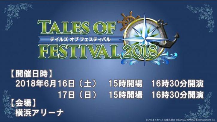 Tales of Festival 2018 Bandai Namco J-RPG