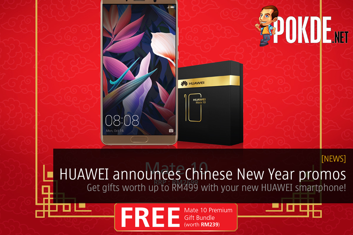 Herringbone HUAWEI. Chinese New Year