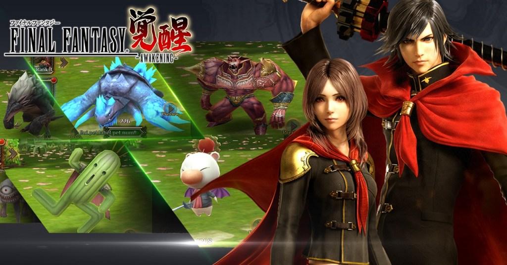 FINAL FANTASY AWAKENING: Divine Pet Carnival live Efun Games
