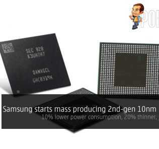 Samsung starts mass production of new 10nm LPDDR4X — 10% lower power consumption, 20% thinner, just as fast 33