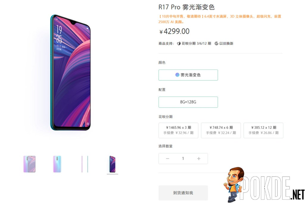 OPPO R17 Pro launched in China for less than RM2600 — dual aperture, triple camera, dual battery, insanely fast charging! 31