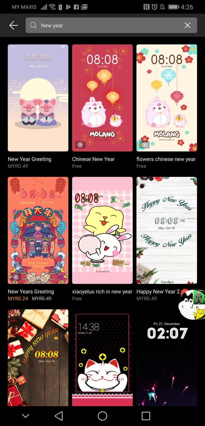 Get Your HUAWEI Chinese New Year Themes Now Before They