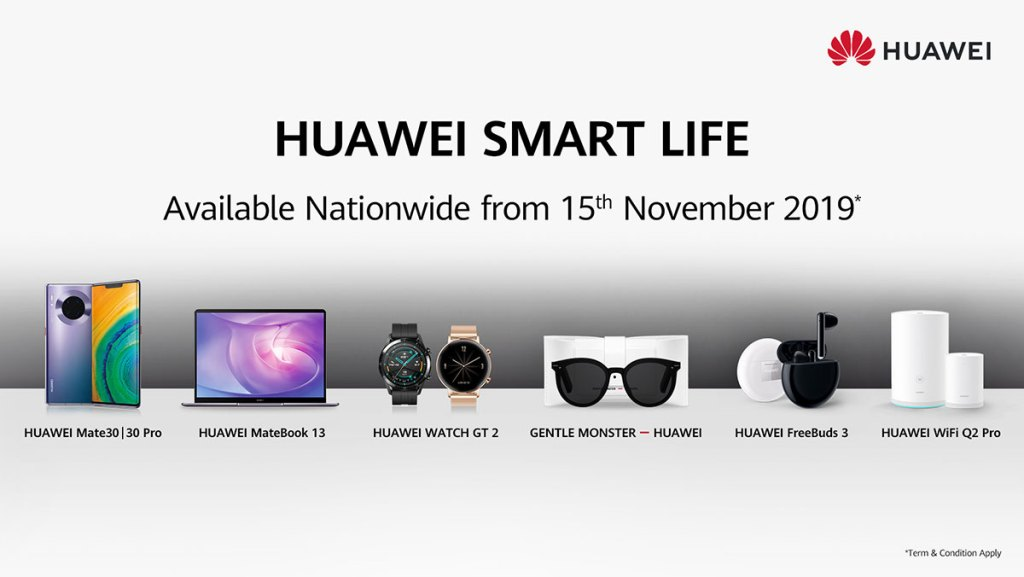 huawei smart life promotion