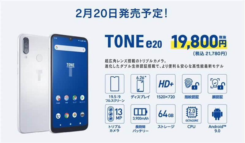 This Japanese Smartphone Won't Allow You To Take Nude Photos 23