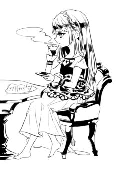 akabara