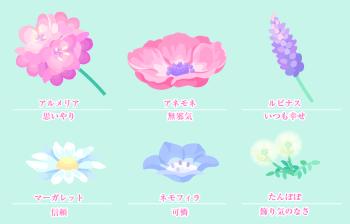 fairy_hisohiso