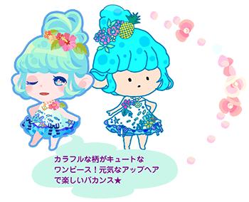 ひそひそ_03
