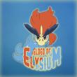 Logo do grupo Keldeo Of Elysium