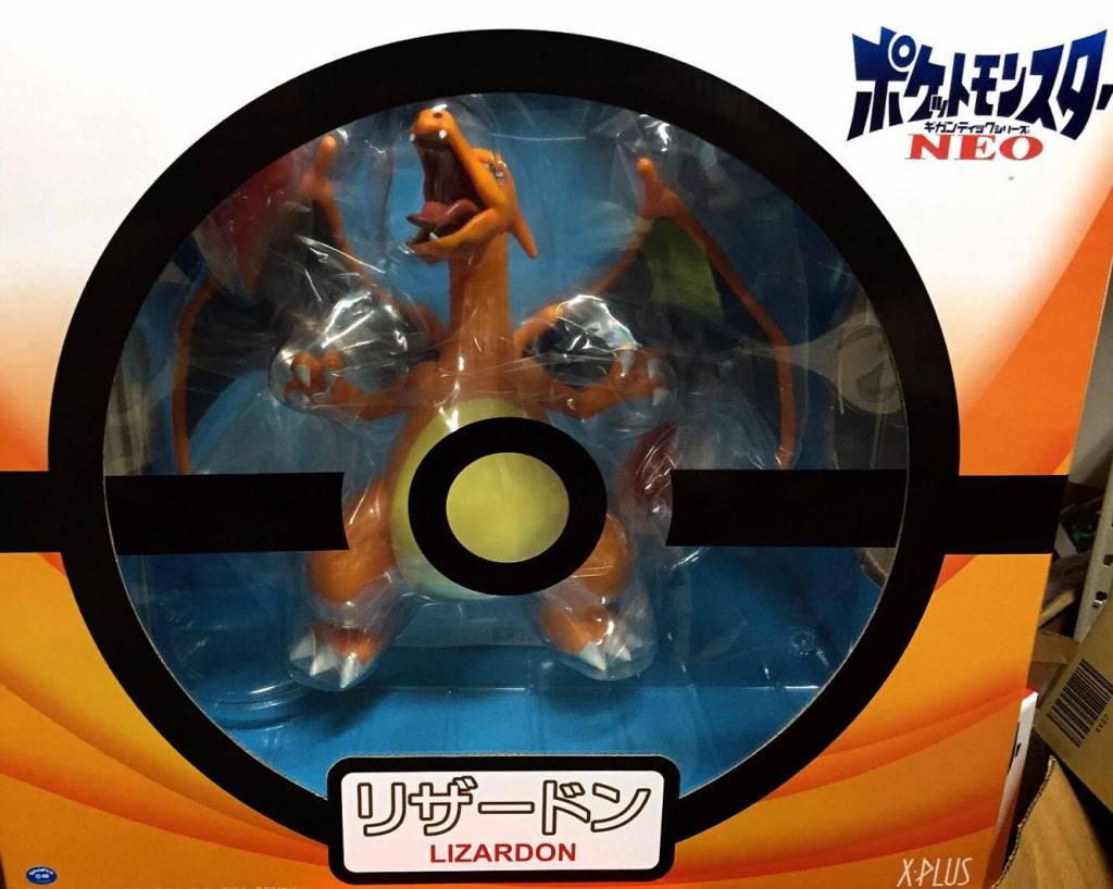 Gigantic Series NEO Pokémon X-Plus Darcaufeu (2)