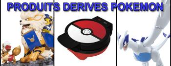 miniature produits dérivés pokemon 157