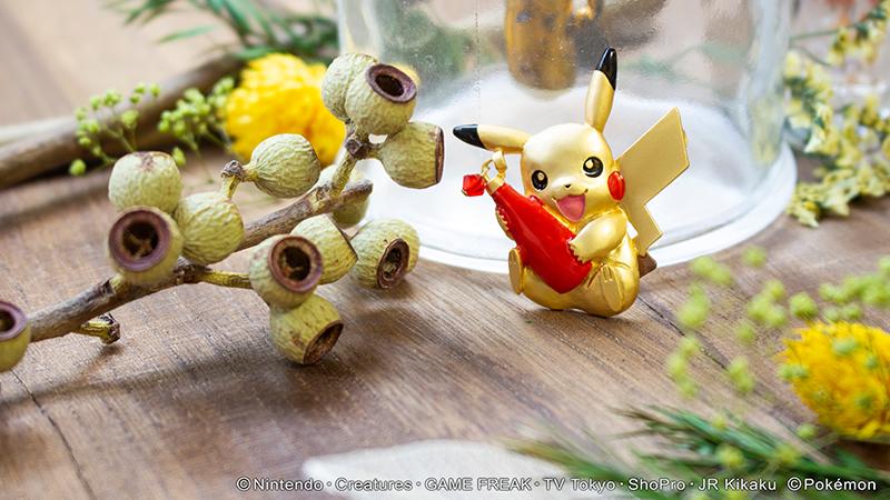 Palmart poc Pokémon