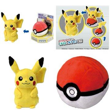 Kururin-Pokemon-Takara-Tomy