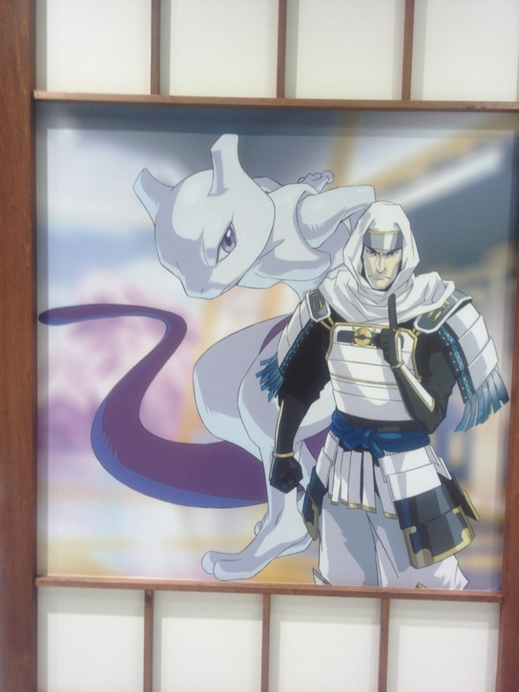 Jump Festa PKMN + NA - trainer Mewtwo