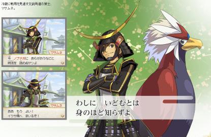 Masamune & Braviary