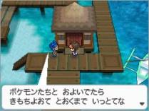 shizui-talk