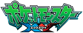 Pokemon-XY-Anime-Logo