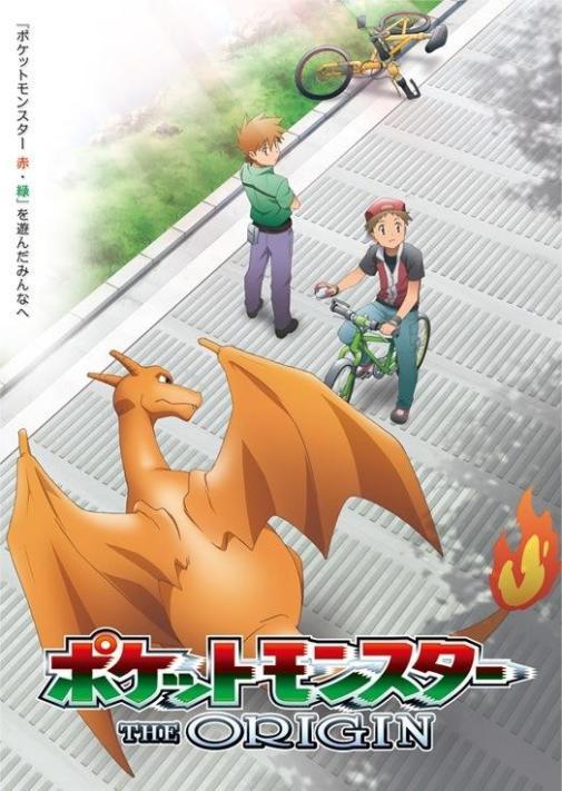 Pokemon The Origin poster