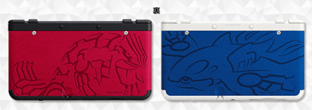 ORAS New 3DS - Back