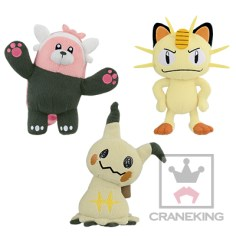 Pokémon Banpresto Official plush - coming soon!