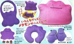 ditto-pokemon-center-scan