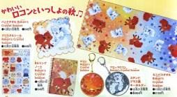 pc-vulpix-crystal-season-scan