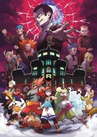 team-rainbow-rocket