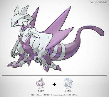 fusion02
