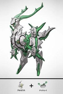 fusion03