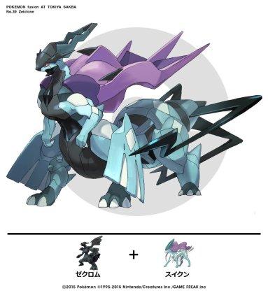 fusion14