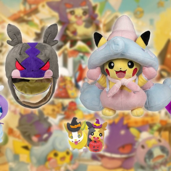 Halloween Pokémon Merchandise