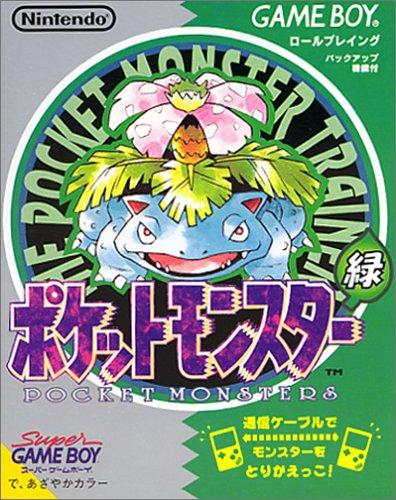 Pokémon Verde (Japón)
