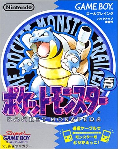 Pokémon Azul (Japón)