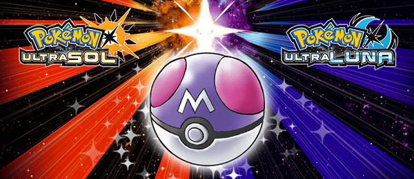 Master Ball Global Link