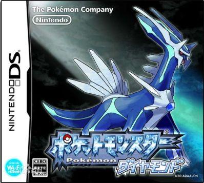 Carátula Pokémon Diamante Japonesa