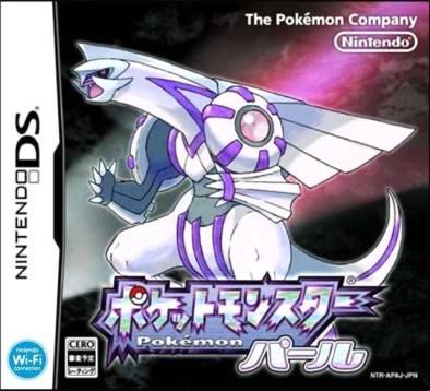 Carátula Pokémon Perla Japonesa