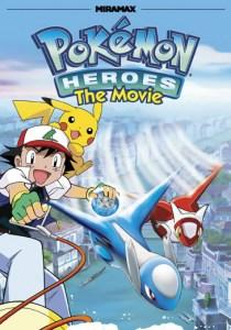 pokemon-heroes