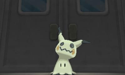 Nona parte guida Pokémon Ultrasole e Ultraluna