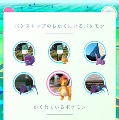 スクリーンショット 2016-09-04 12.40.56